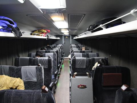 名鉄バス「名古屋新宿線」Sクラスシート車 2253 車内