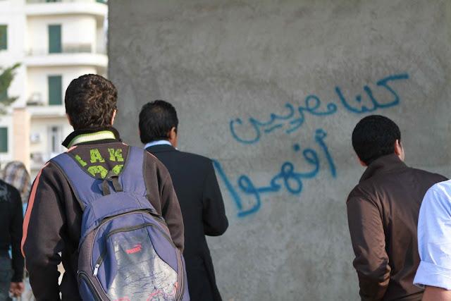 Egyptian Revolution شريف الحكيم Graffiti