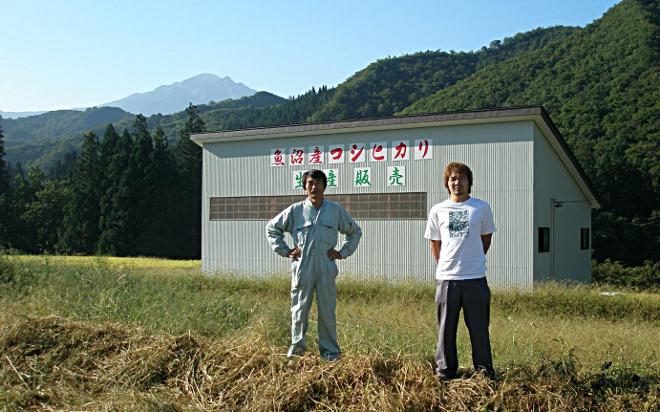 中田農産ライスセンター