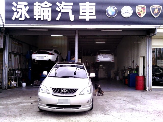 汽車保養費用,汽車修車注意事項,汽車保養注意事項,汽車維修注意事項,汽車修理注意事項,汽車維修費用比較,汽車修理費用比較,汽車保養費用比較