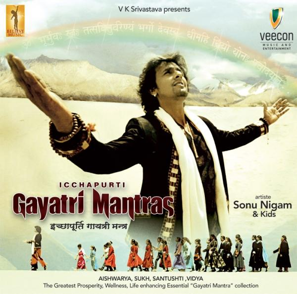 Icchapurti Gayatri Mantras by Sonu Nigam & Kids Devotional Album MP3 Songs