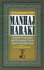 beli buku manhaj haraki sejarah rasulullah strategi politik rumah buku iqro best seller rabbani press