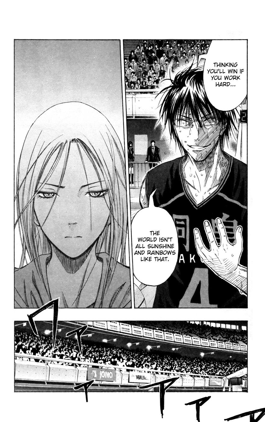Kuroko no Basket Manga Chapter 126 - Image 02