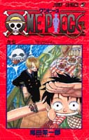 One Piece Manga Tomo 7