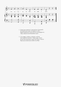 """Песня """"Прощальный вальс"""" Филипповой: ноты"""