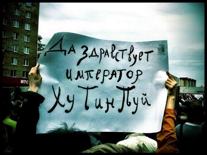 В массовой гибели российских солдат минувшим летом никто не виноват, - Следственный комитет РФ - Цензор.НЕТ 4414
