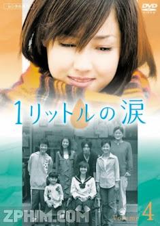 1 Lít Nước Mắt - 1 Litre of Tears (2005) Poster