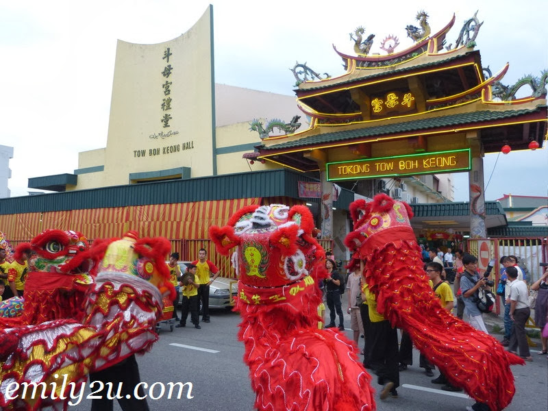 Chinese New Year Temple Fair (Miao Hui)