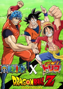 One Piece x Toriko & Dragon Ball Z Crossover