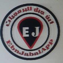 ibnjabalapp