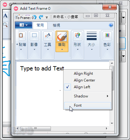 how to add text to a bargraph.ci in r