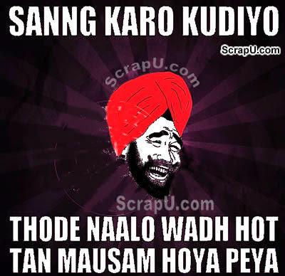 Sharam karo girls...ab to suraj bhi tum logo se jyda hot ho gaya hai - garmi-pics Punjabi pictures