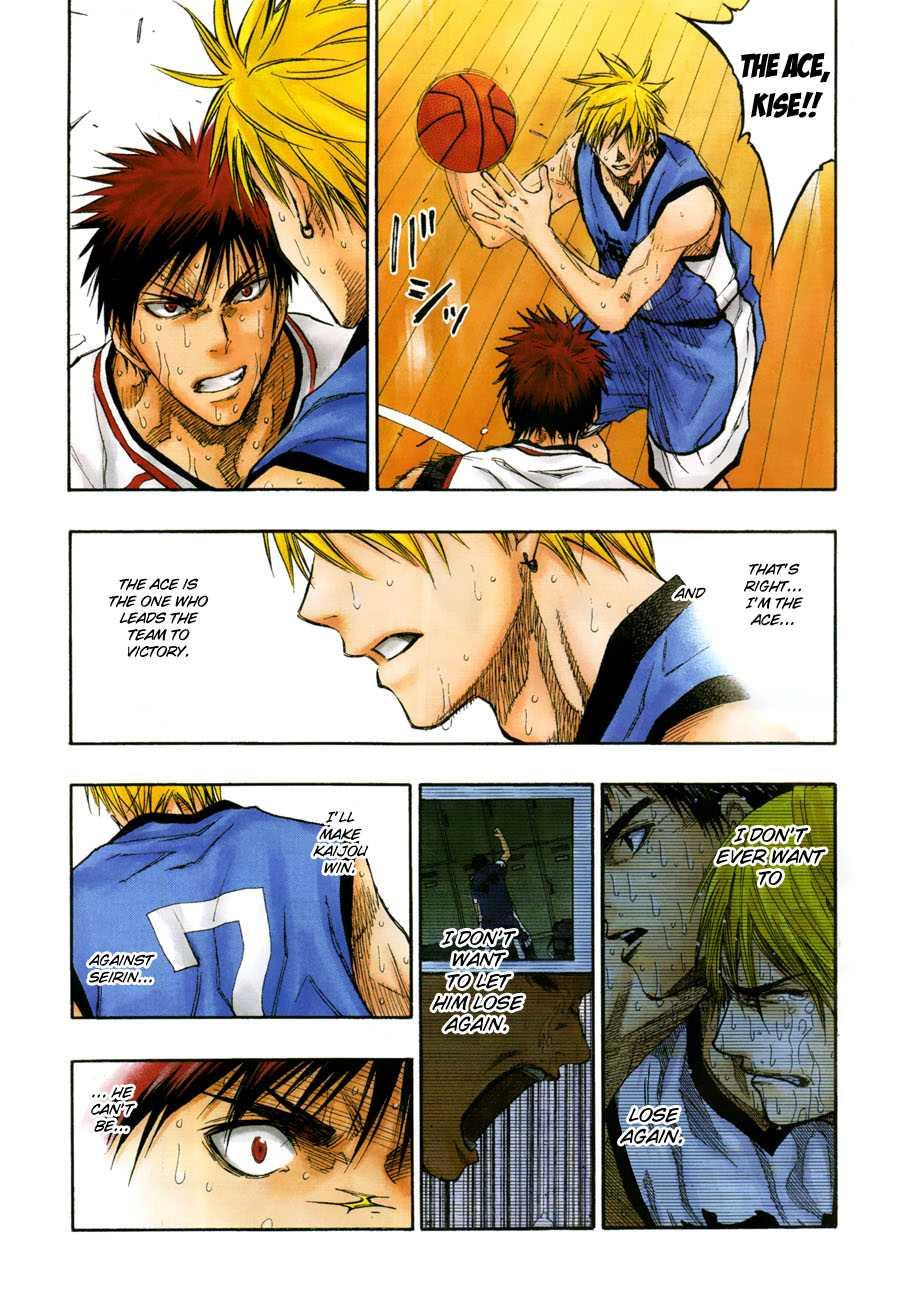Kuroko no Basket Manga Chapter 196 - Image 07