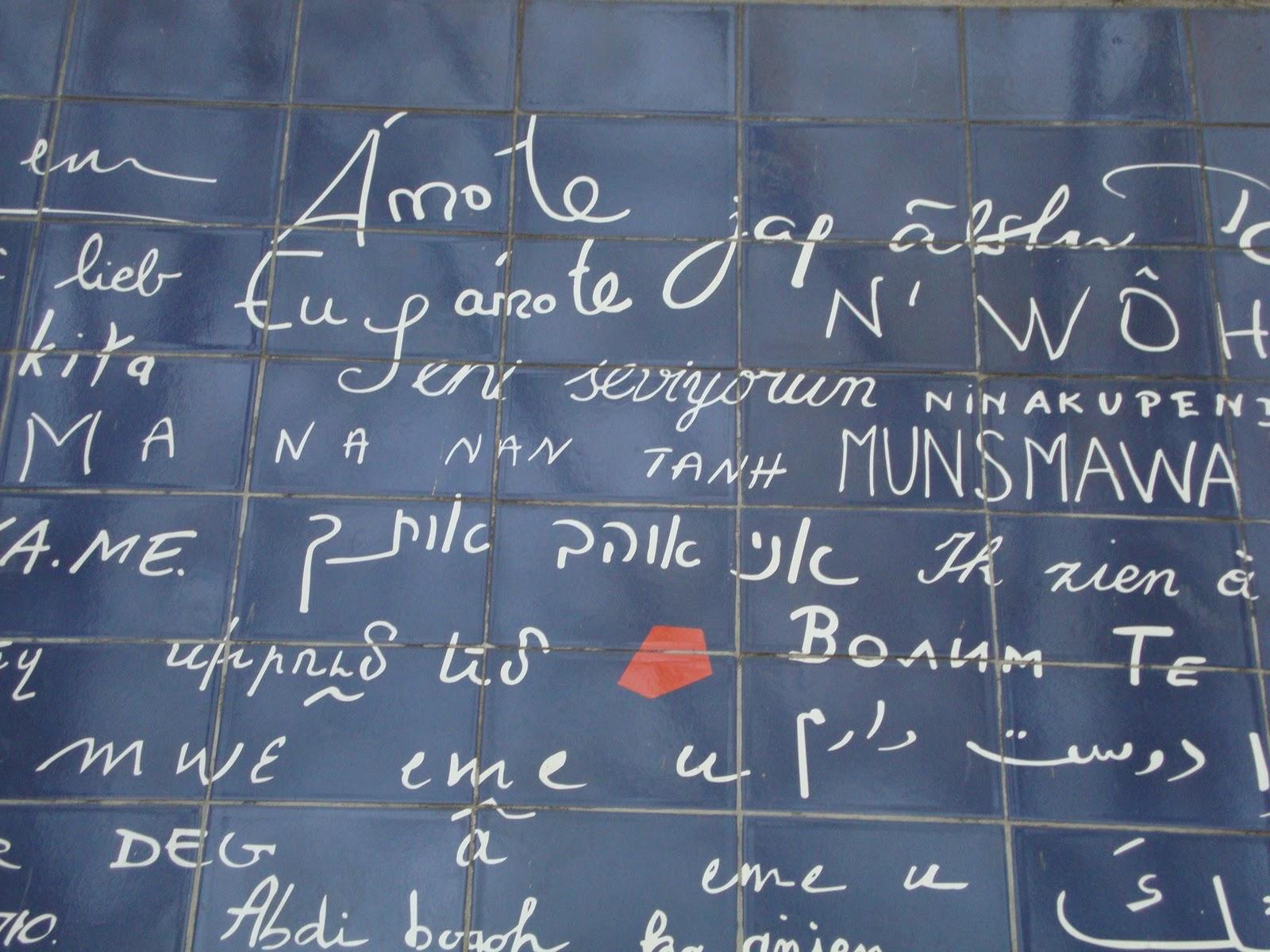 Seni seviyorum, dünyanın tüm dillerinde. Seni seviyorum in French