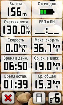 11175 - Праз Налібоцкую пушчу: Багданаў-Налібакі-Стоўбцы