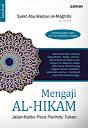 Mengaji AL-HIKAM | RBI