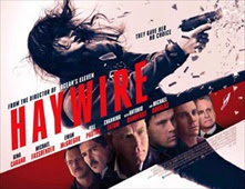 فيلم Haywire