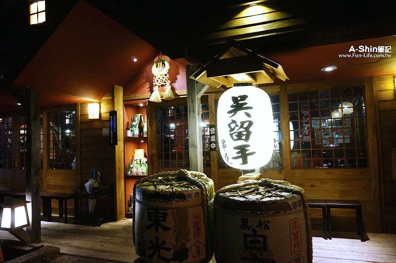 台中吳留手串燒居酒屋3