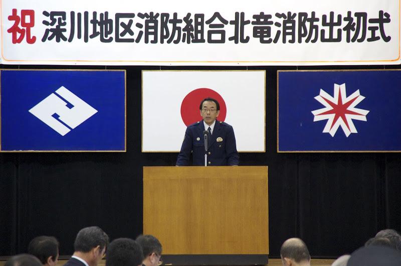 沼田警察署・菊地一秀 副所長