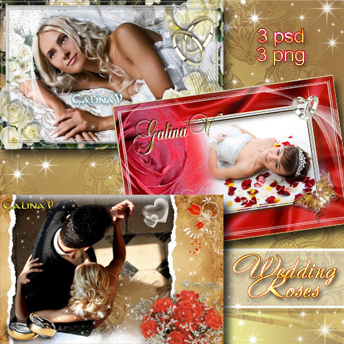 Рамки для фото - Свадебные розы (1)