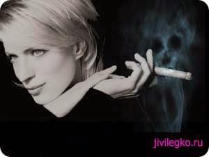 женщине бросить курить