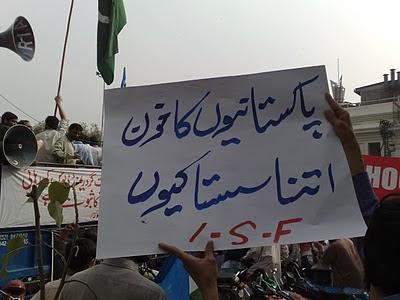 PTI_Rally_Raymond_Davis_2011_Pakistinai-blood-why-so-cheap