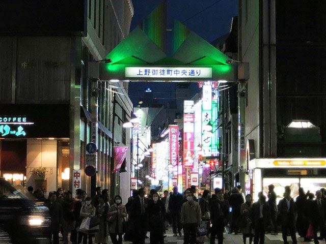 上野御徒町中央通り、上野側の入口
