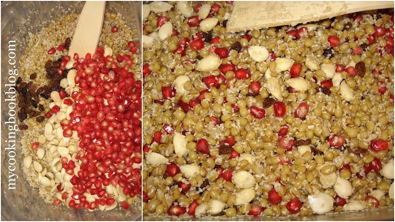 Колива (Koliva) или Обредно Варено Жито по Кипърски