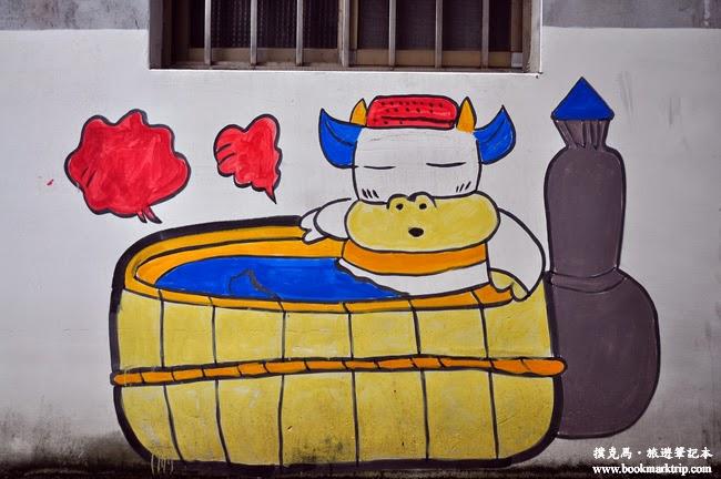 福寶乳牛彩繪村牛伯伯