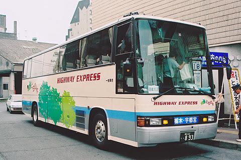 関東自動車「とちのき号」 ・893