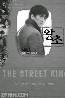 Ông Trùm - The Street King (1999) Poster