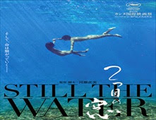 فيلم Still the Water
