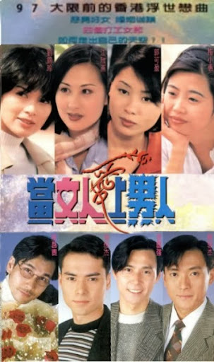 Working Women TVB