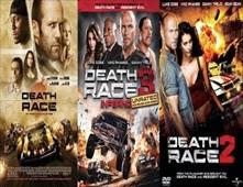 ثلاثية الاكشن Death Race