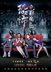 The Haunted Cinema - Rạp Chiếu Phim Ma Ám