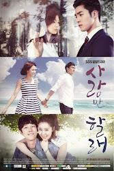Only Love SBS - Muôn nẻo tình yêu