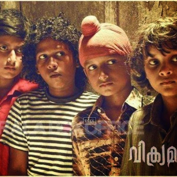 A still from the Malayalam film Vikramadithyan.