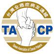 台灣全癌症病友連線 T