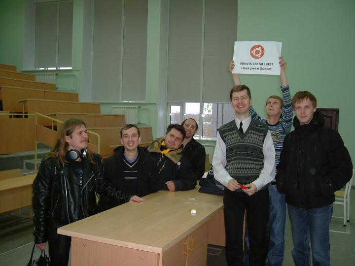 Активисты Omsk LUG