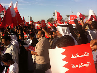Pro democracy protest in Bahrain