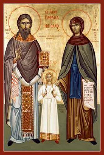 Saints Raphael Nicholas And Irene Of Lesvos
