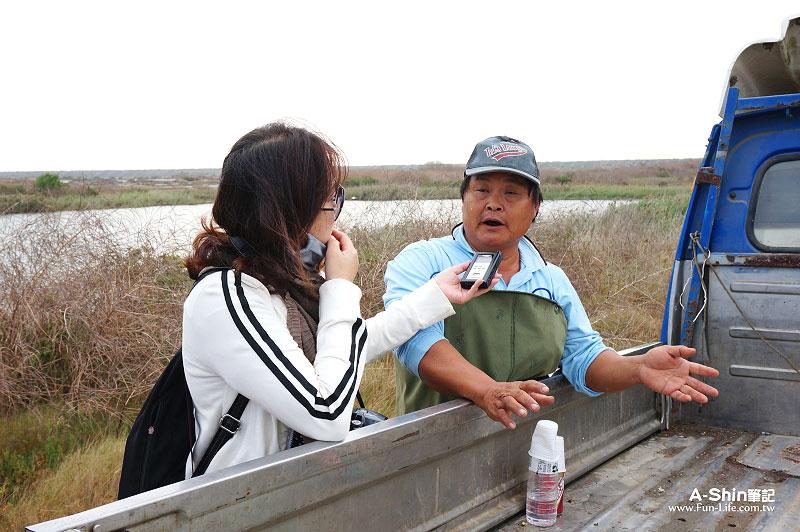 台江國家公園-虱目魚漁塭7