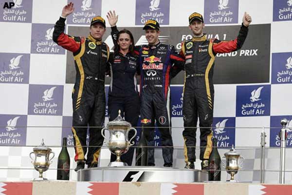 Fórmula 1, GP de Bahrein