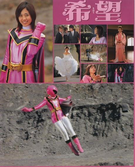 Ozu Houka/Magi Pink - Beppu Ayumi