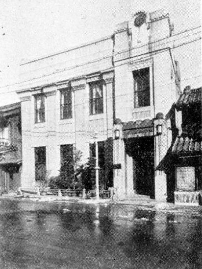 昭和初期の麻布銀行