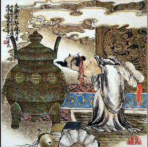 Chinese Alchemy Image