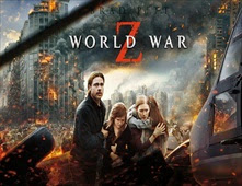 فيلم World War Z بجودة BluRay