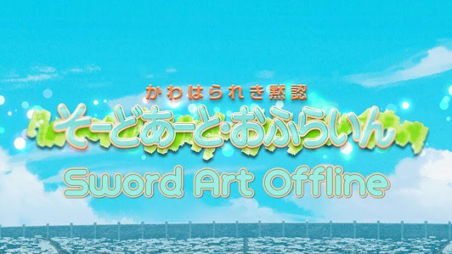 521841 480814895296988 96892466 n Sword Art Offline Episode 1 [ Subtitle Indonesia ]