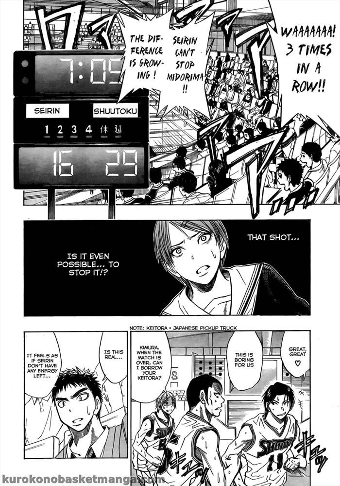 Kuruko no Basket Chapter 29 - Image 18