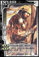 Zhang Liang 3